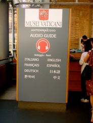 There is an audio tour option