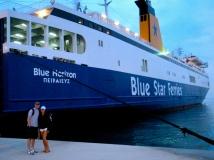 Our Ferry from Bari, Italy to Igoumenitsa, Greece.