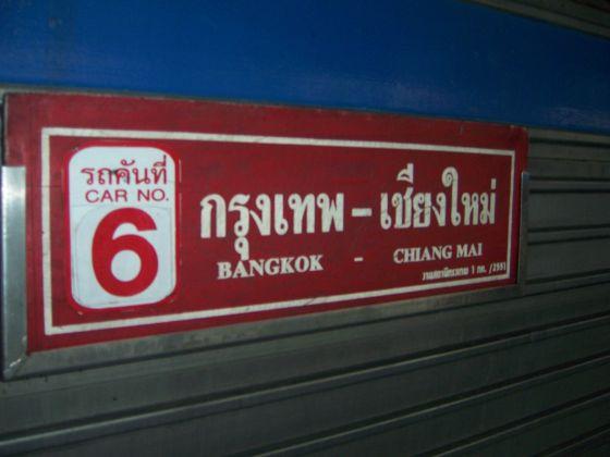 Sleeper train from Bangkok to Chaing Mai
